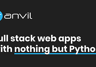 Anvil | Build Web Apps with Nothing but Python