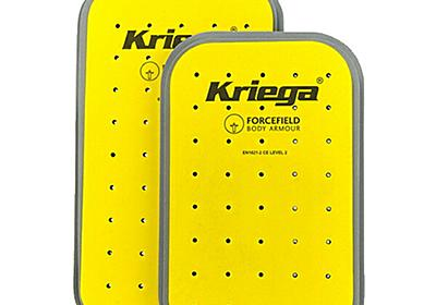 【楽天市場】【送料無料】Kriega(クリーガ)バックプロテクターインサート(オプション プロテクター バイク バッグ バック リュック バックパック ラックサック バイク用品 ツーリング