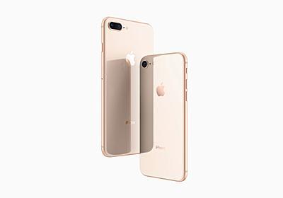 ドコモ、「iPhone 8」「iPhone 8 Plus」「Apple Watch Series 3」を15日より予約開始、22日発売 | 男子ハック