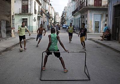 キューバでも進む野球離れ、世界に目を向ける若者 - WSJ