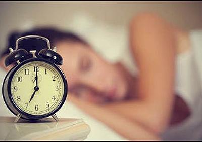 睡眠の質を高める3つのシンプルな方法 - GIGAZINE