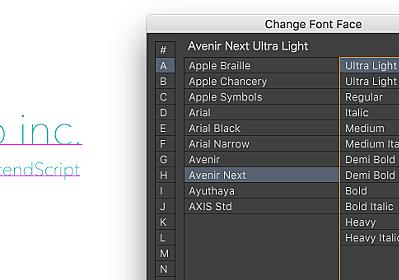 3flab inc. | #Illustrator でフォントを変えるのが面倒くさい