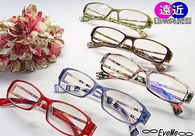 老眼鏡 累進多焦点遠近両用シニアグラス  定形外郵便送料無料 おしゃれな男性用・女性用遠近両用メガネ 2103PR :2103PR:EyeMe - 通販 - Yahoo!ショッピング