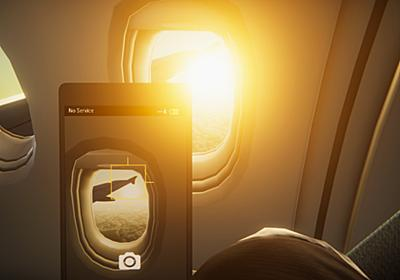 Realistic 'Flight Simulator' Puts Players in Economy Class and It Kind of Rules - Motherboard
