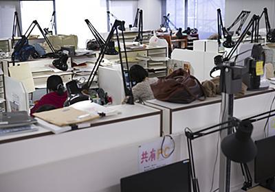 スタジオジブリという名の呪い――制作部が解散。後継者たちの「その後」