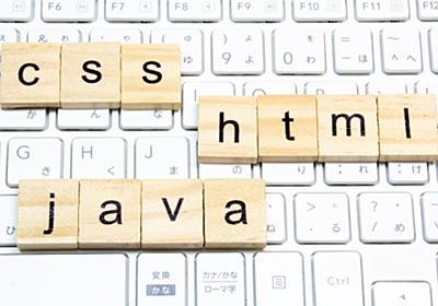 WEB制作やSEOにおけるサイト高速化の重要性
