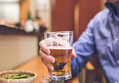 いい年になったら「行きつけ」の居酒屋を持て   ブックス・レビュー   東洋経済オンライン   経済ニュースの新基準