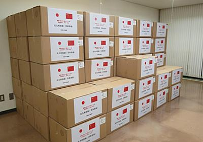中国・大連市から北九州市にマスク返礼 桁違いの「770倍」返し - 小倉経済新聞