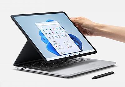 新型Surfaceは画面がひっくり返って「液タブ」に クリエイター向け「Surface Laptop Studio」登場