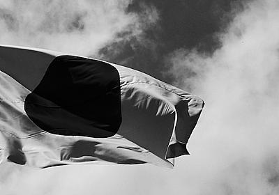 戦前にも名古屋で「検閲事件」…取り締まられたのは「愛国」だった(辻田 真佐憲) | 現代ビジネス | 講談社(1/5)