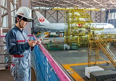 日本航空株式会社 様 | テレワークで日本を変える | Web会議・テレビ会議(TV会議)のブイキューブ