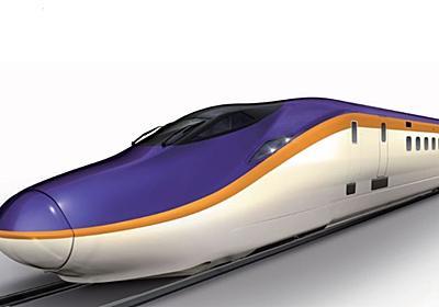 JR東の新型新幹線「E8系」、開発決定までの背景   新幹線   東洋経済オンライン   経済ニュースの新基準