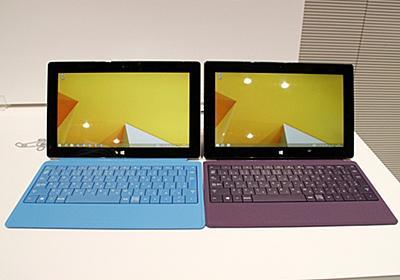 「この1年で驚くほどよくなった」――「Surface Pro 2/Surface 2」発表会 (1/2) - ITmedia PC USER