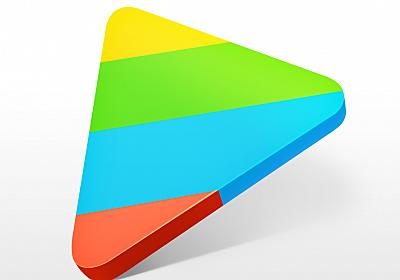 iOSで最高の動画プレイヤーnPlayerがDTSに正式対応!アップデート内容を徹底解説 | reliphone