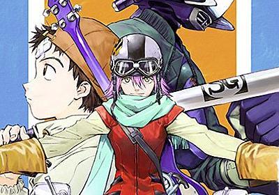 伝説的OVA『フリクリ』ガイナックスからProduction I.Gへ原作権譲渡 新作リメイクも? - KAI-YOU.net