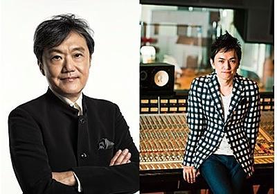 作曲家「千住明」及び「椎名豪」のゲーム作品における音楽・サウンド・BGM制作のプロモーション活動を支援|株式会社ソルト、有限会社アイキスのプレスリリース