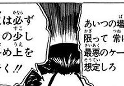「石川優実」氏の訴訟用公式アカウントに対する「吉峯耕平」氏の見解 - Togetter