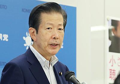 新型コロナ: 0歳から高校生に一律10万円給付 公明が衆院選公約に: 日本経済新聞