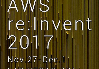 【速報】自動文字起こしサービス「Amazon Transcribe」が発表されました!! #reinvent   DevelopersIO