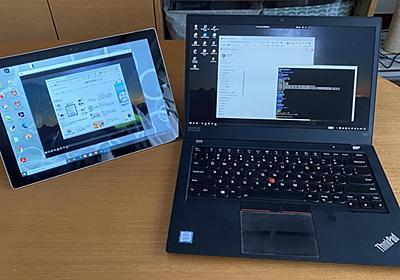余っているWindows PC/タブレットをサブディスプレイとして使う - ゼロから始めるリモートワーク!働く環境を快適にアップデートしよう(6) | マイナビニュース