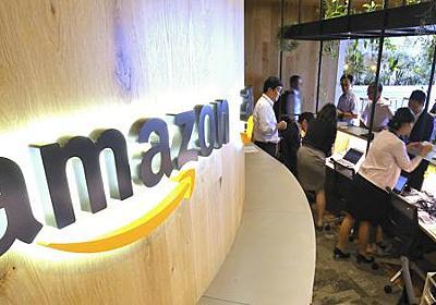 質問なるほドリ:本の「買い切り」って何? 「取次」介さず直接購入 アマゾンが試行へ=回答・山口敦雄 - 毎日新聞