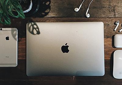 Macのストレージを占領する「その他」ファイルを削除する方法 | ライフハッカー[日本版]