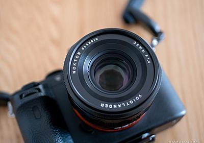 ネオクラシカルな単焦点レンズ VoightLander「NOKTON Classic 35mm F1.4 E-mount」お別れレビュー - I AM A DOG