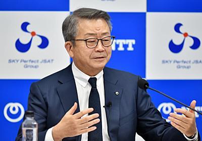 NTT、20兆円資産の圧縮 データセンター売却へ: 日本経済新聞