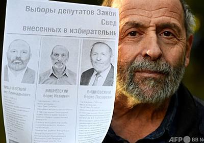 同姓同名見た目もそっくり候補が3人 選挙妨害工作か ロシア 写真1枚 国際ニュース:AFPBB News