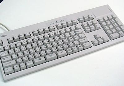 【やじうまPC Watch】親指シフトキーボード、ひっそりと前倒しで販売終了。40年の歴史に幕 - PC Watch