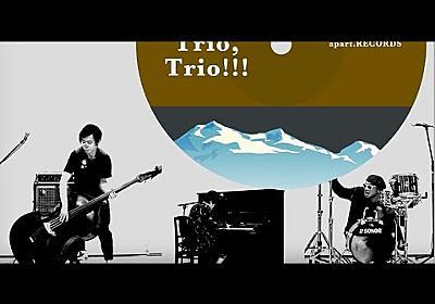 Trio,Trio,Trio!!!(H ZETTRIO) | ミュージックビデオMarks