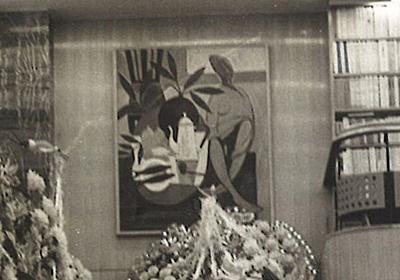 横浜・有隣堂本店に謎の絵(下)ついに判明「父の絵です」 追う!マイ・カナガワ | カナロコ by 神奈川新聞
