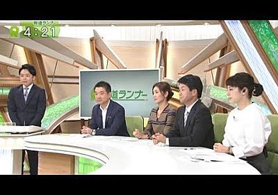 橋下徹生出演「基地問題:沖縄県民も納得できる解決策を提案、内閣改造に物申す。など」