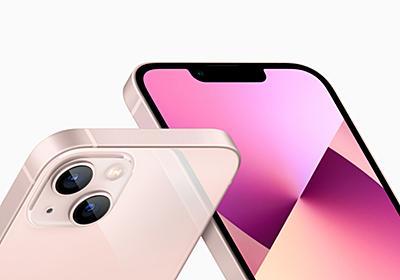 iPhone13とiPhone12の知られざる違い:ノッチの大きさ・重量・厚さ・デュアルeSIM・ProResの制限・バッテリー駆動時間・5Gなど - こぼねみ