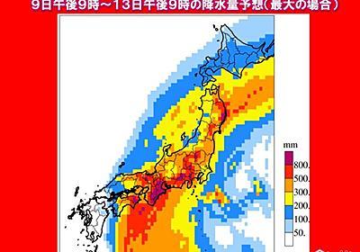 台風19号 長時間荒天 めったにない大雨や暴風警戒(日直予報士 2019年10月10日) - 日本気象協会 tenki.jp