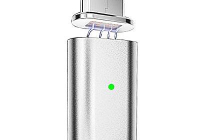 Micro USB端子をマグネット化!「FIRST2SAVVV マグネット式充電アダプター」を購入しました。 - 力こそパワー