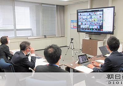 筆記と面接ない教員採用試験、福岡市が導入へ 国も容認:朝日新聞デジタル