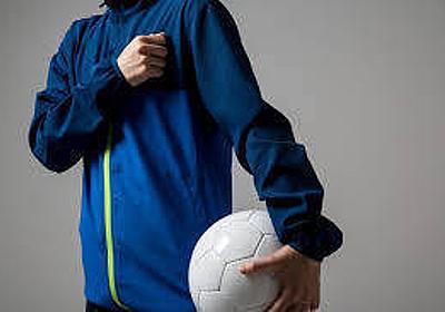 嬉しくて早速ブログに綴る!田舎町の中学サッカー部がコロナ禍で久々の練習試合 - 赤兎馬おじさんの足跡 ~経験値のお裾分け~