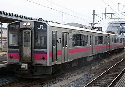 旅人はできれば避けたい?「残念な列車」10選 | 独断で選ぶ鉄道ベスト10 | 東洋経済オンライン | 経済ニュースの新基準