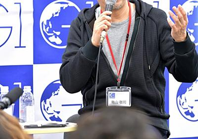 DMM亀山会長がベンチャーブームに物申す「プレゼンがうまいだけの起業家が増えている」 (1/7) - ITmedia ビジネスオンライン
