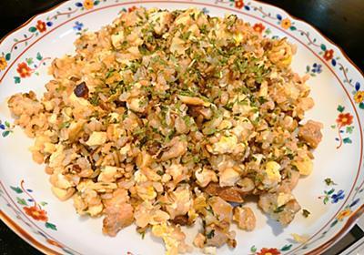 【1食134円】豆腐スーパー大麦もち麦ピラフの簡単レシピ - 50kgダイエットした港区芝浦IT社長ブログ