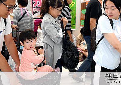 被災外国人に言葉の壁 「伝説の無料自販機」感動の声も:朝日新聞デジタル