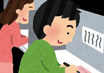 12月8日、12月15日「解散総選挙説」の衝撃 山本一郎(やまもといちろう) note