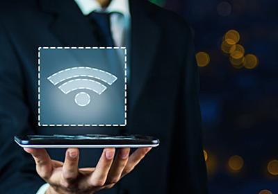 Wi-Fiデバイスのほぼ全てに影響 無線LANの脆弱性「FragAttacks」とは?:無線LANの脅威「FragAttacks」を解剖する【前編】 - TechTargetジャパン セキュリティ