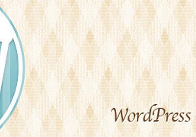 WordPress初心者がオリジナルテーマを作って困った5つのこと | Kana-Lier カナリエ