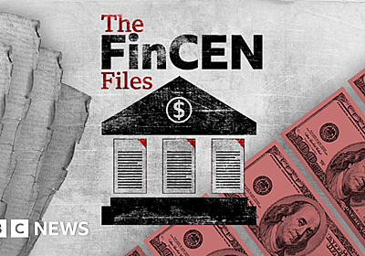 FinCEN Files: All you need to know about the documents leak - BBC News