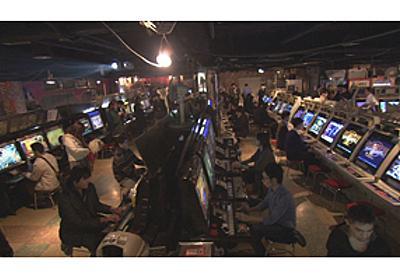 「ゲーマーの聖地」 高田馬場のゲームセンター「ミカド」が舞台のNHK『ドキュメント72時間』 2月2日放送 - amass
