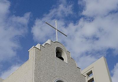 十字架を次々撤去、キリスト教を目の敵にする中国 習近平訪米を前にして中国の宗教弾圧に米国で非難轟々(1/4) | JBpress(日本ビジネスプレス)