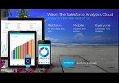セールスフォース、分析クラウド「Wave」を発表へ--市場拡大を目指す - ZDNet Japan