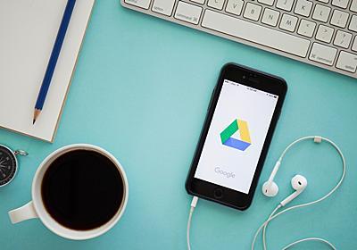 「Googleドライブ」の終了と新サービス「Backup and Sync」について知っておくべきこと | ライフハッカー[日本版]